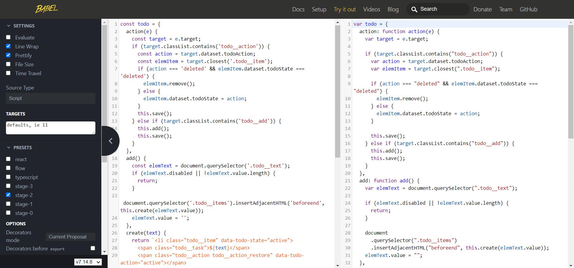 Преобразование исходного синтаксиса в такой, который поддерживает Internet Explorer 11