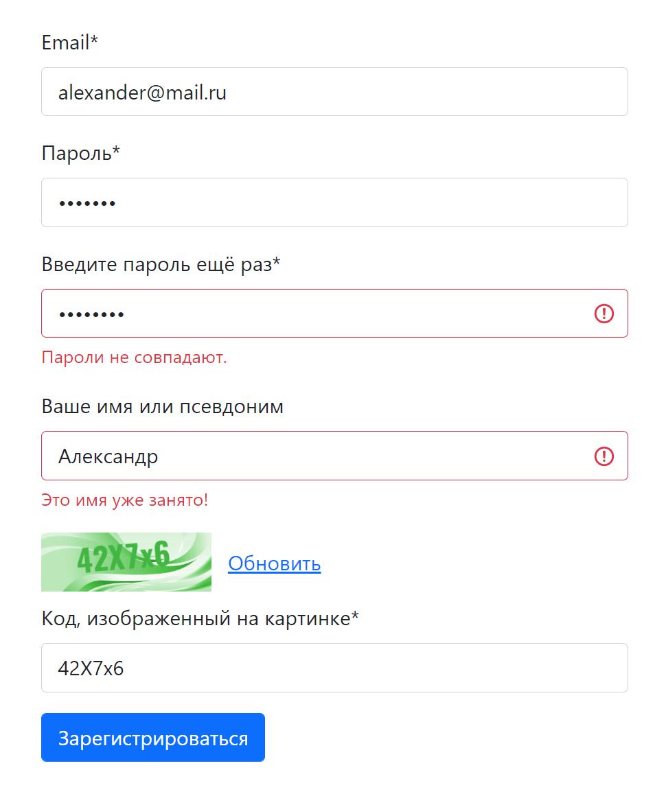 Отображение сообщений при неудачном создании пользователя в CMS MODX