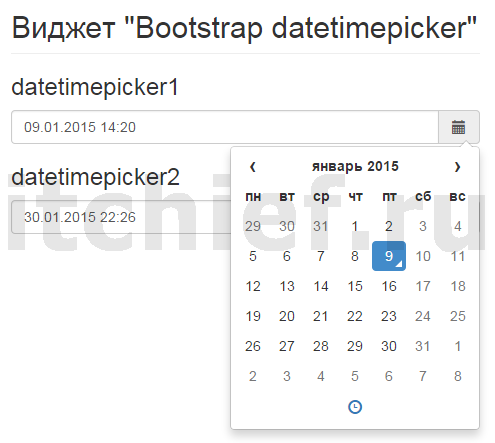 Виджет Bootstrap Datetimepicker