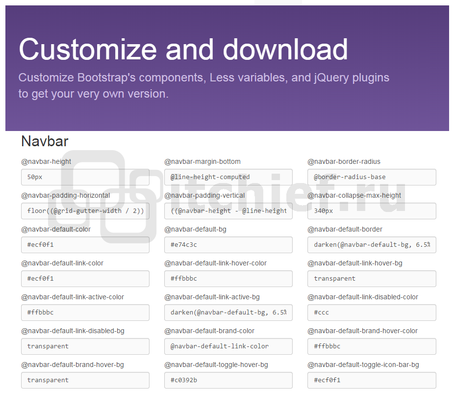 Изменение палитры цветов navbar с помощью изменения значений переменных при создании пользовательской сборки