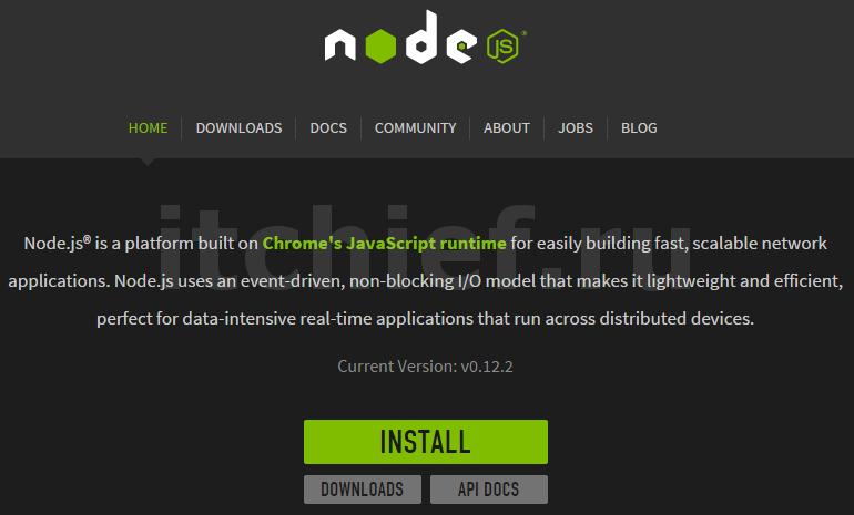 Программа node.js