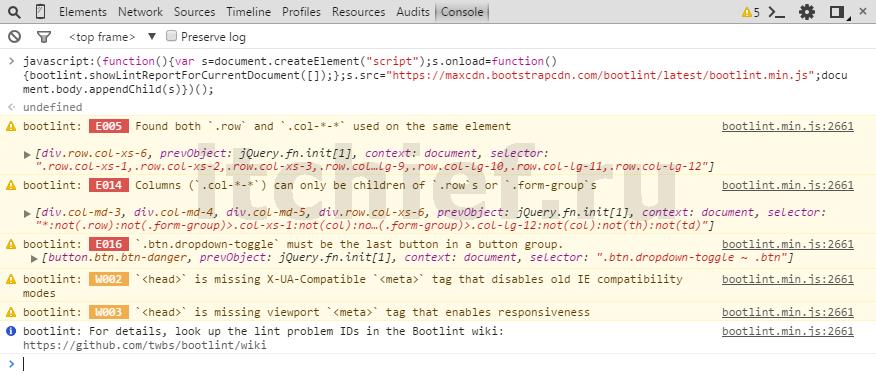 Результаты проверки страницы, выполненной на основе платформы Twitter Bootstrap, с помощью инструмента bootlint