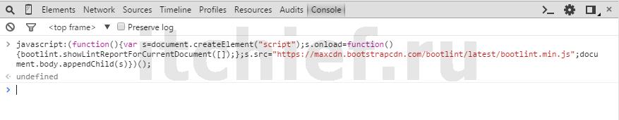 Bootlint - при проверки страницы ошибок не обнаружено