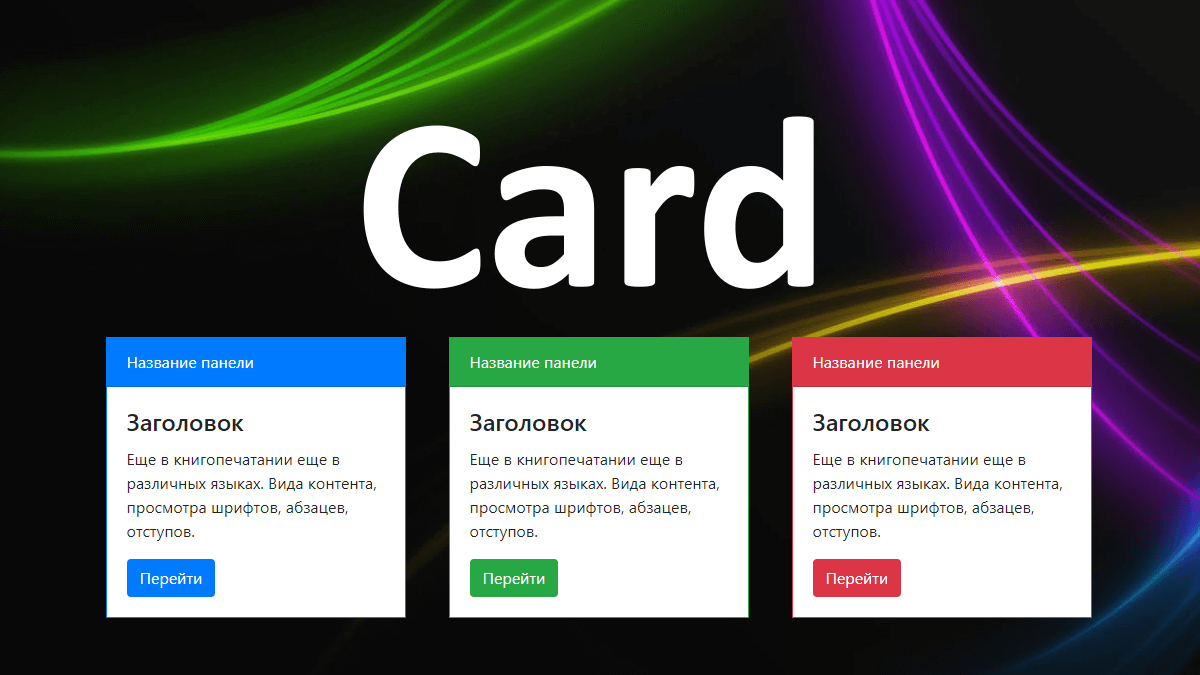 Bootstrap 4 - Card