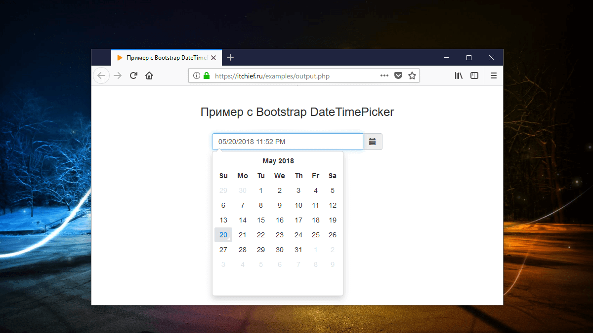 Bootstrap 3 DateTimePicker - Календарь для input | ИТ Шеф