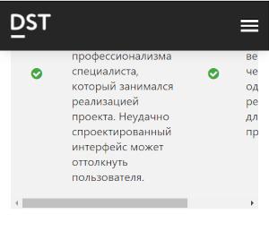 Появление скролла при уменьшении размера экрана в Bootstrap